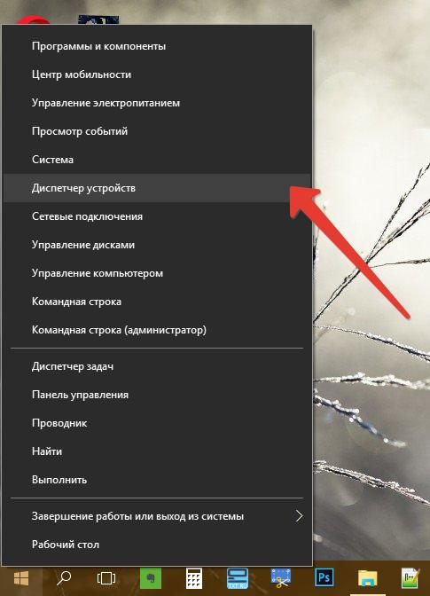 Как сделать прокрутку на тачпаде windows 8 - СРО Ярославль