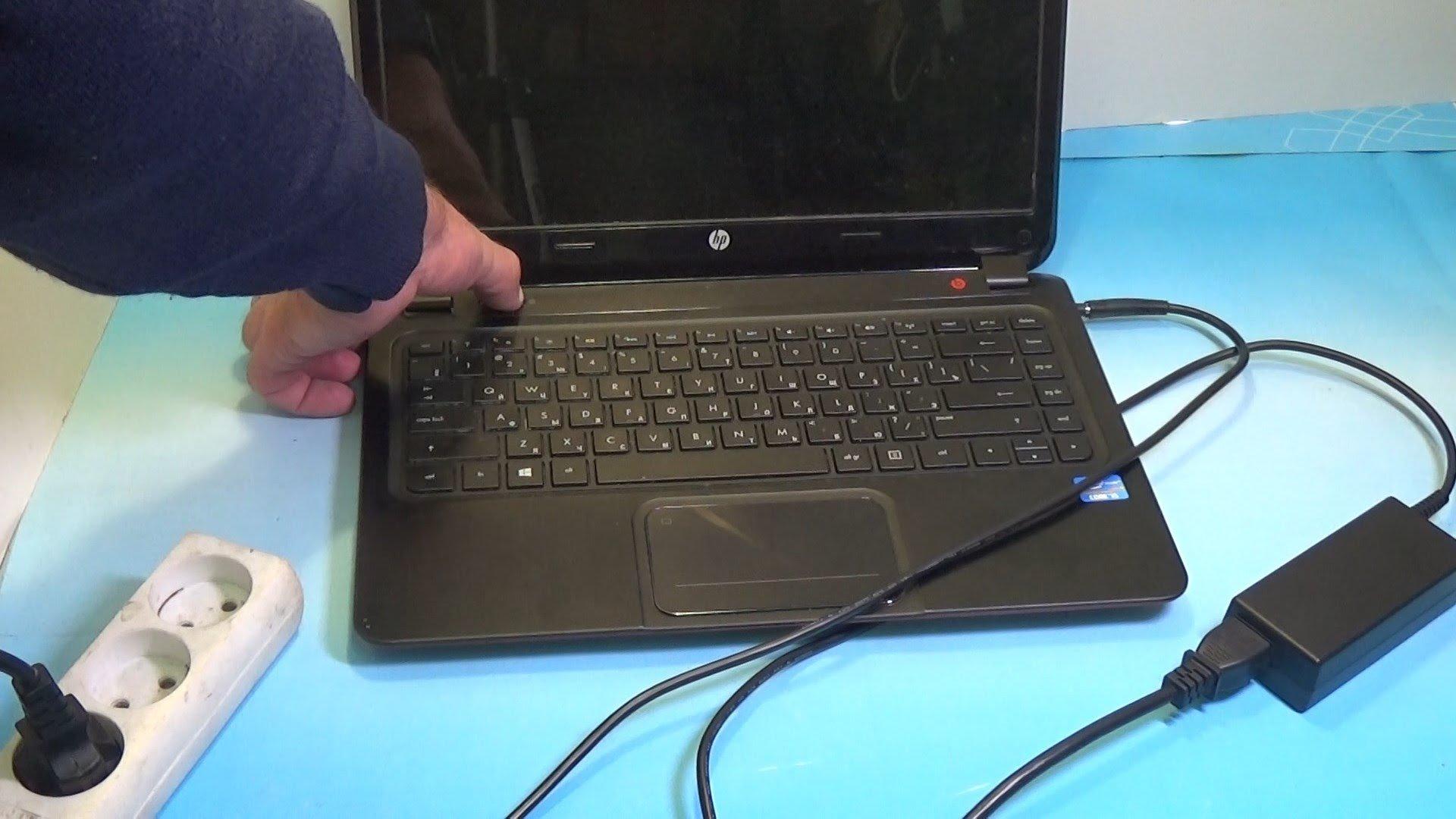 Как сделать так чтобы ноутбук не включается 396